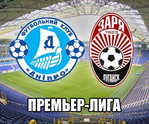 27-й тур чемпионата украинской Премьер-лиги.