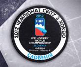 http://terrikon.com/i/hockey/logo/wc/h/th-165-ihwc2012-a.jpg