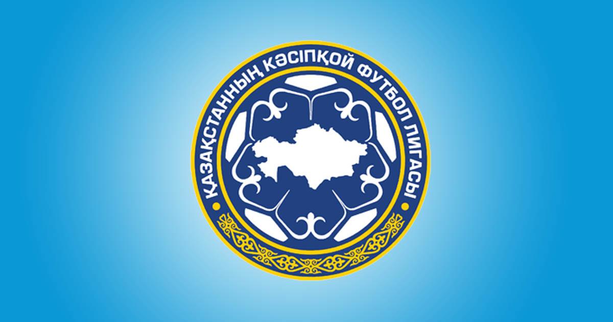 Казахстан футбол премьер лига [PUNIQRANDLINE-(au-dating-names.txt) 35