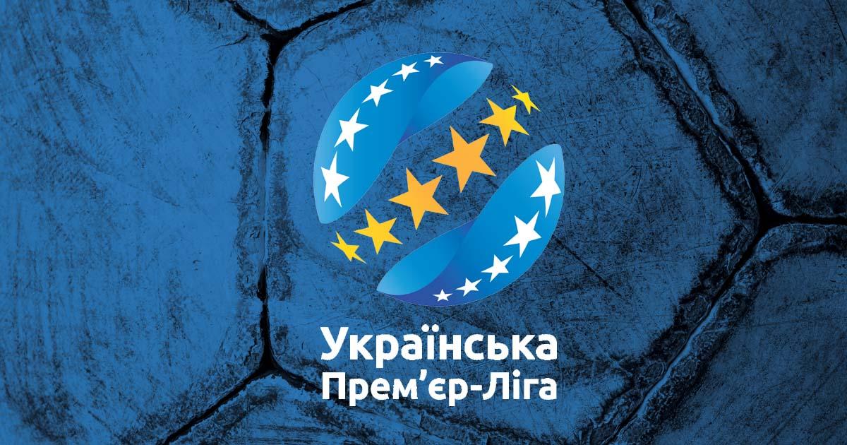 футбол чемпионат украины террикон