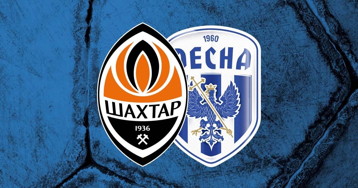 Шахтер - Десна: смотреть онлайн-видеотрансляцию чемпионата Украины
