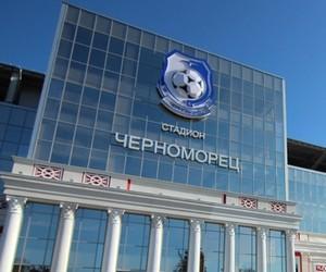 Аукцион по продаже стадиона Черноморец не повлияет на Суперкубок Украины