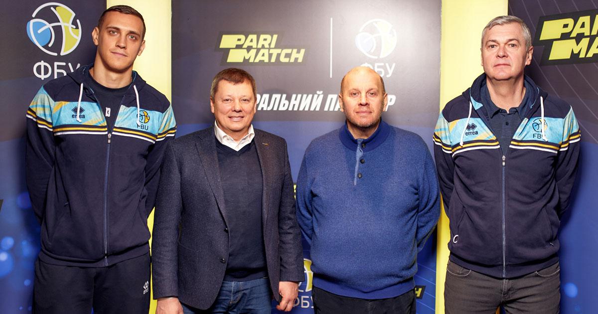 Мужская сборная Украины готовится к заключительным домашним матчам отбора на Евробаскет-2022