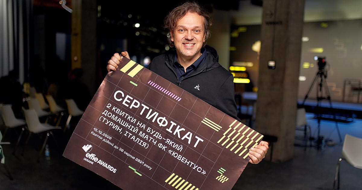 Итоги Effie Awards Ukraine 2020