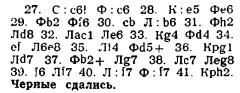 Маэстро из Бахмута: к столетию Аркадия Макарова