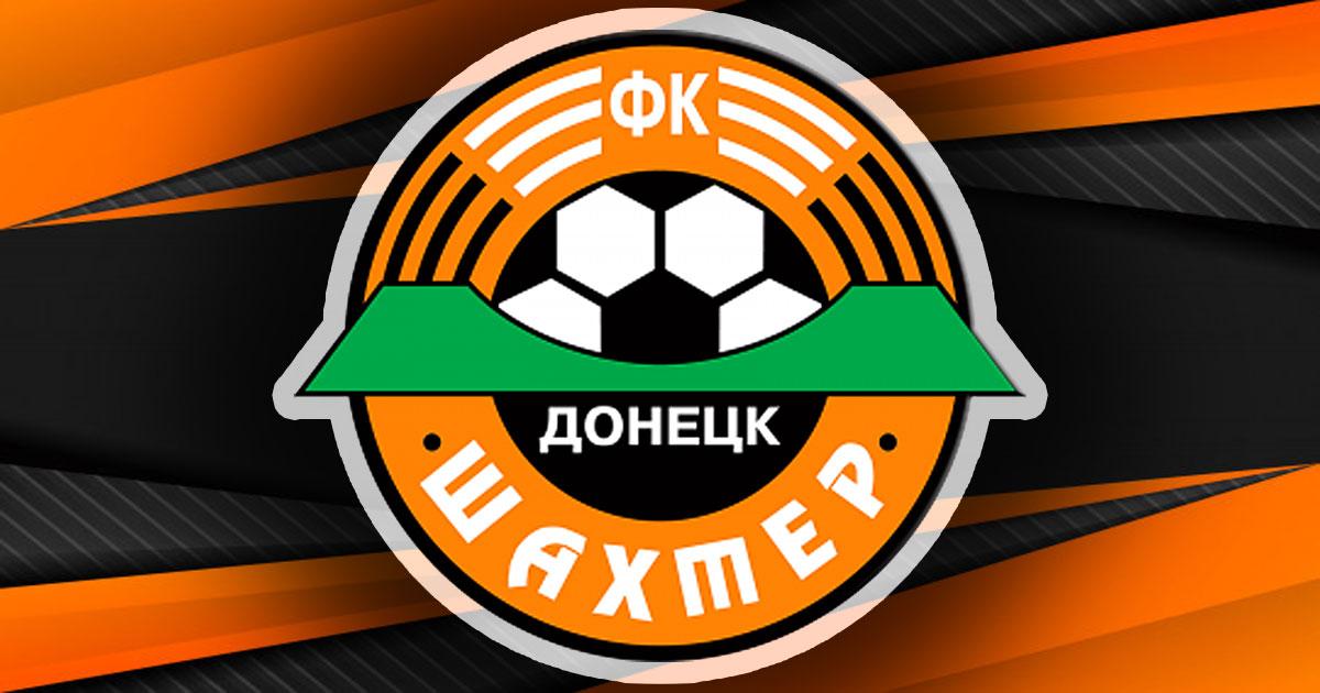 Перше срібло: як Шахтар став другою командою України