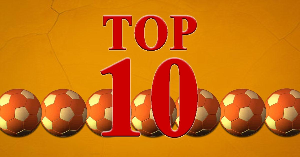 10 заслуженных футбольных карьер, пострадавших от коронавируса