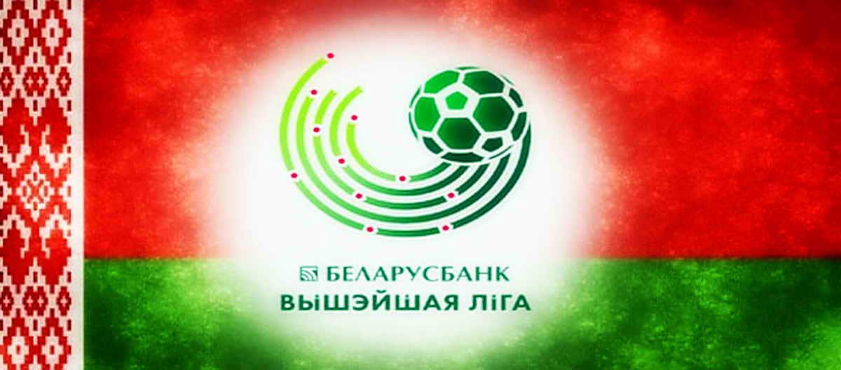 А що там у білорусів?