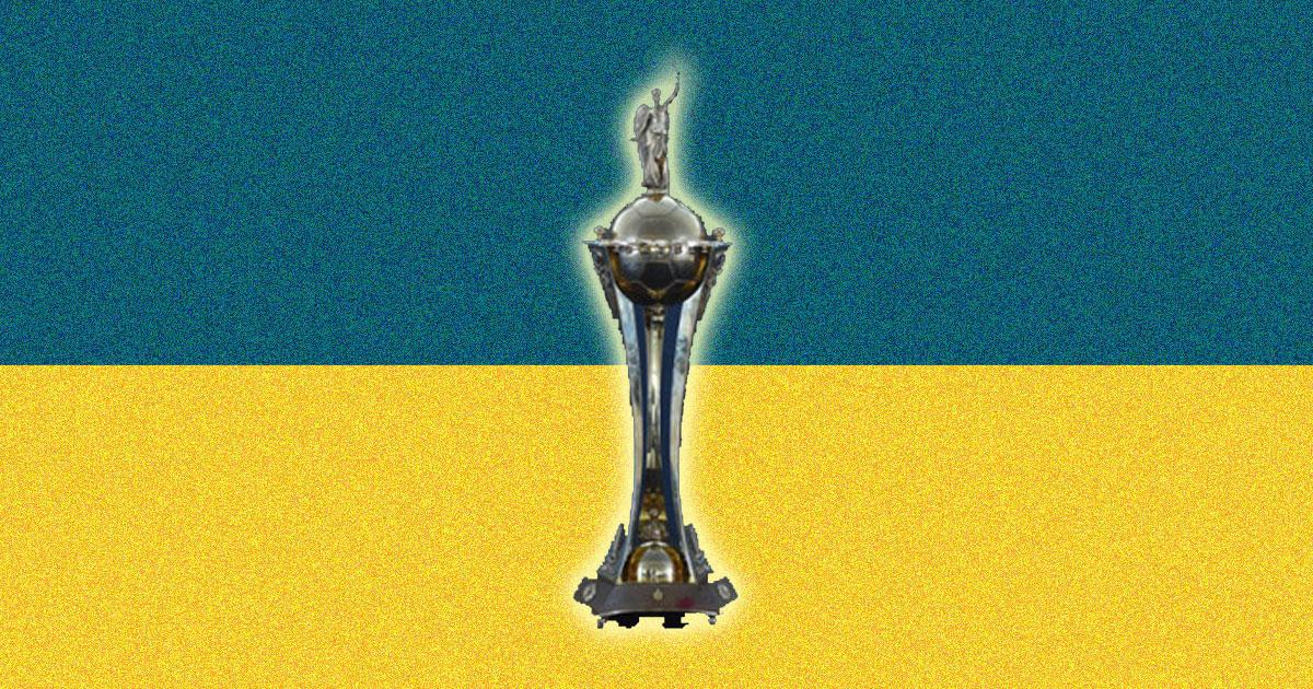 Глубоко в декабре: новый рекорд Кубка Украины