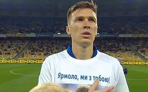 День Львова и 5-очковая фора Шахтера - итоги 13-го тура УПЛ