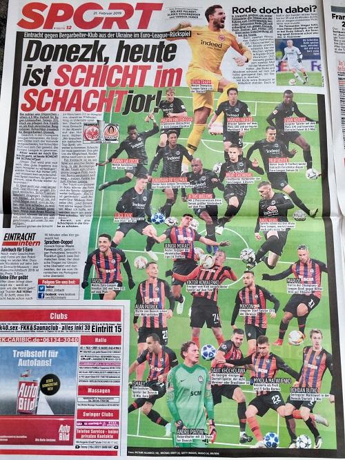 Немецкая пресса спрогнозировала состав Шахтера