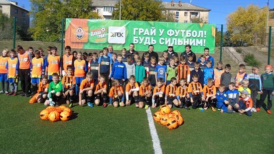 Счастье - 13-й город проекта ФК Шахтер Давай, играй!