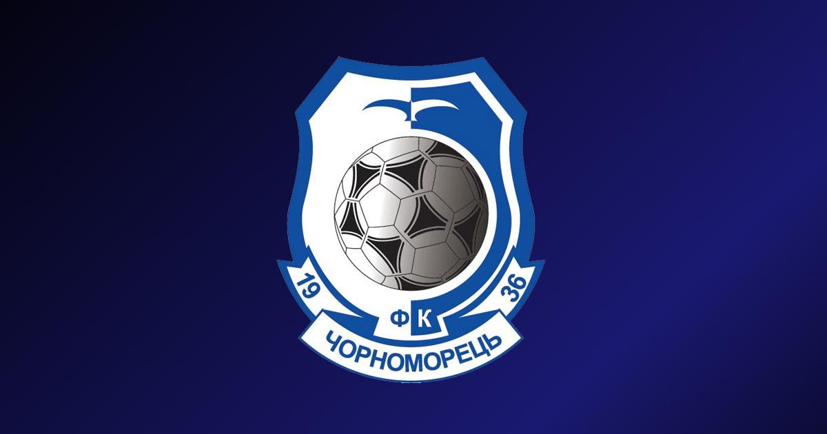 Сделаем это по-одесски: что будет после продажи стадиона Черноморец?