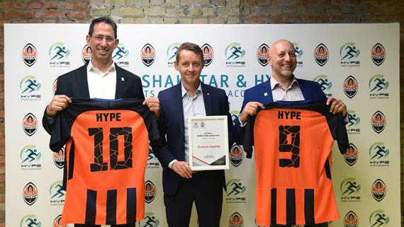 Шахтер вместе с компанией HYPE будут искать украинские спортивные стартапы