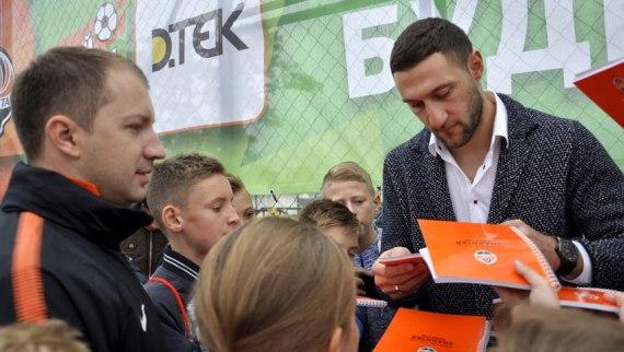 Шахтер запустил Давай, играй! в 14-м городе Украины